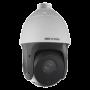 Camera PTZ IP, 2MP, Ultra LOW LIght, Zoom optic 15X, IR 100 metri  - HIKVISION DS-2DE4215IW-DE