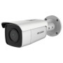 Camera IP AcuSense 4MP, lentila 2.8mm, IR 50m, SD-card - HIKVISION DS-2CD2T46G1-2I-2.8mm