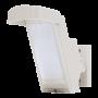 Detector de miscare PIR exterior cu anti-masking, baterii - OPTEX HX-40RAM