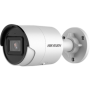 Camera IP AcuSense 4.0 MP, lentila 2.8 mm, SD-card, IR 40m - HIKVISION DS-2CD2046G2-I-2.8mm